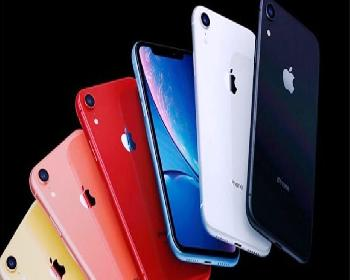 Apple İphone 11'İ Tanıttı